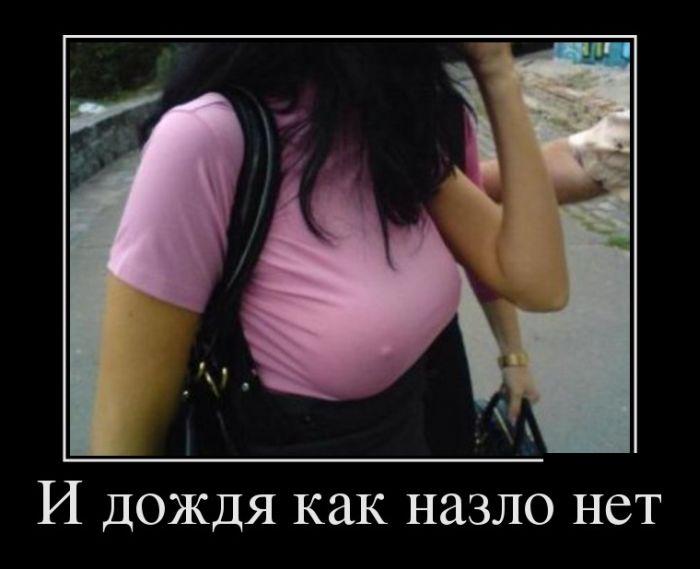 Смешные и прикольные демотиваторы про девушек для поднятия настроения свежие демотиваторы ржака