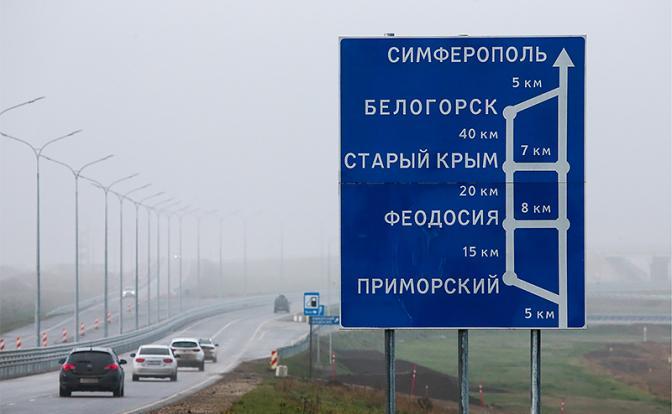 «КрымНаш»: Куда ушла энергия Русской весны?