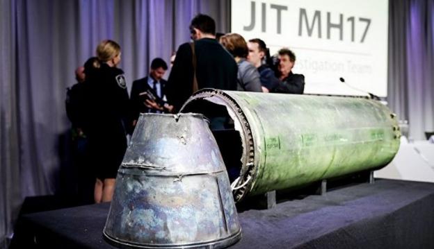 Смысла врать больше нет. Нидерланды приговорят Россию для Украины