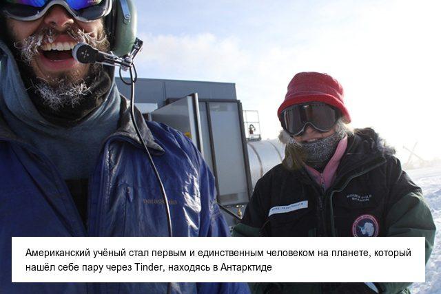 Невероятные факты об Антарктиде. Вам будет сложно в них поверить