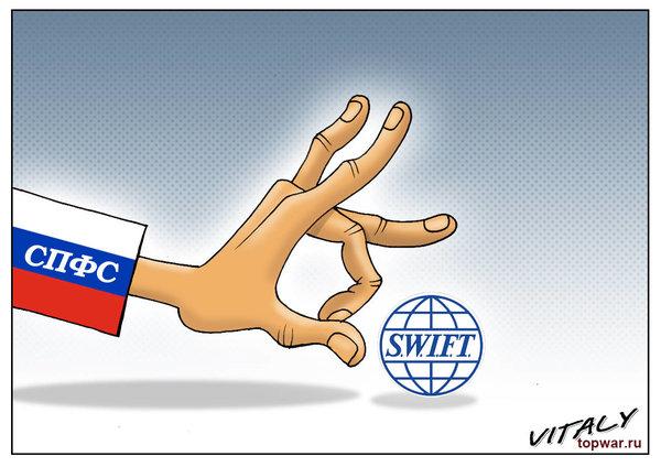 Россия продолжает удивлять: …