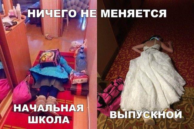 Прикольные, прикольные картинки про школьников с надписями ржачные до слез русские