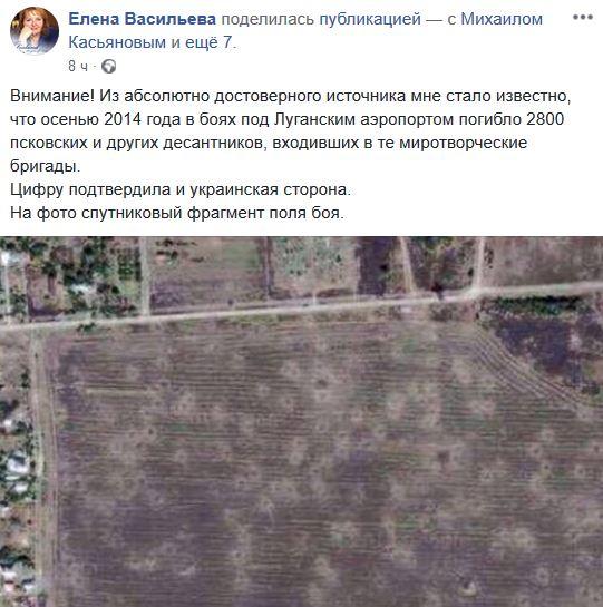 Новые байки Луганского аэропорта