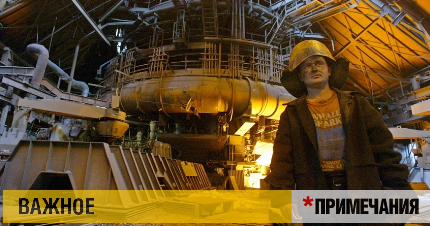 Металлургия ЛДНР возобновила работу без Украины