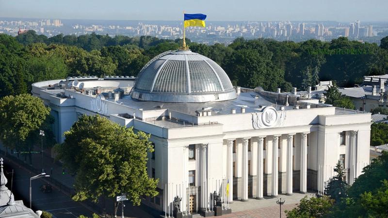 Киев обвинили в преступлении после отказа от переговоров по газу с Москвой Политика