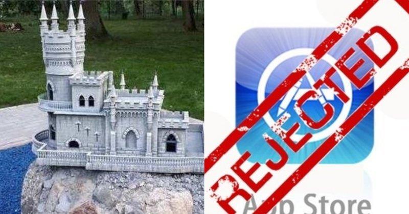 Парк миниатюр в Калининграде попал под санкции из-за копии