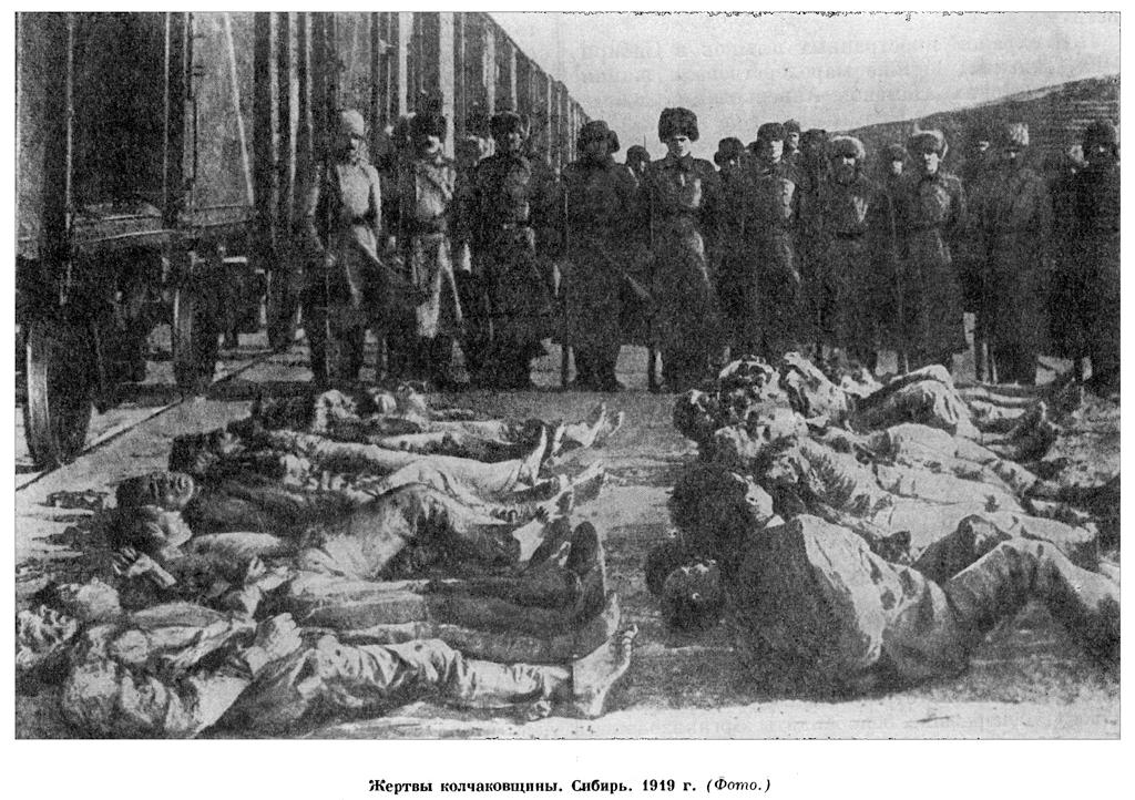Потоки лжи в 100-летие Великой Октябрьской социалистической революции