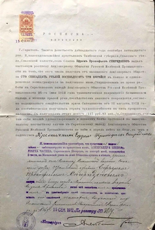 О рабочих в Российской империи
