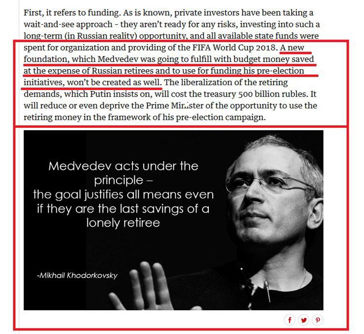 """The Guardian """"лишил"""" Медведева средств на предвыборную кампанию 2024 года"""
