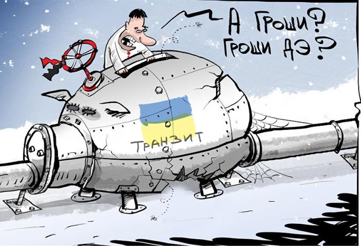 Для Украины складывается отк…
