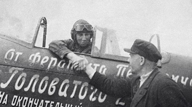 Как украинский колхозник купил боевой самолет