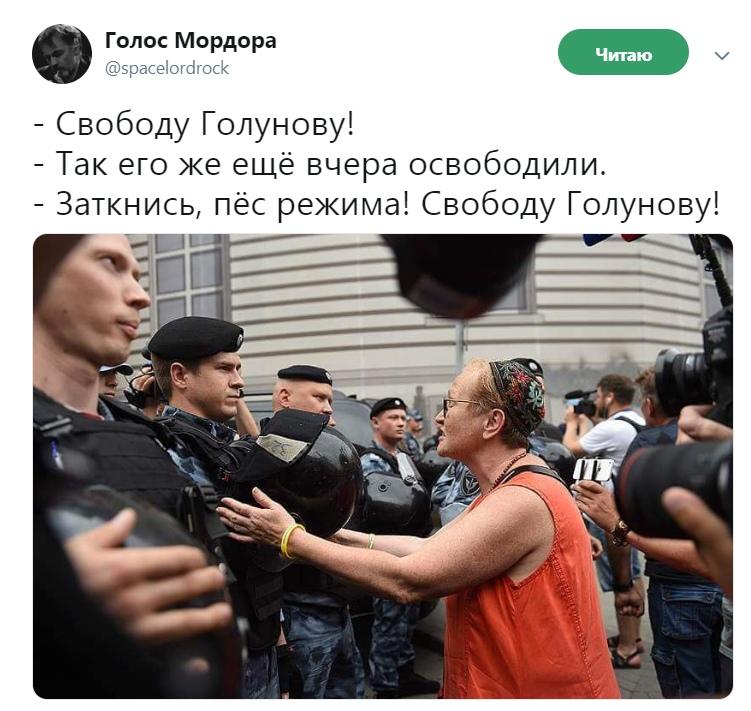 За арест платят от 2000 руб до 5000 руб