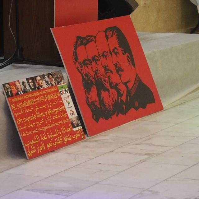 Коммунистическая партия Палестины