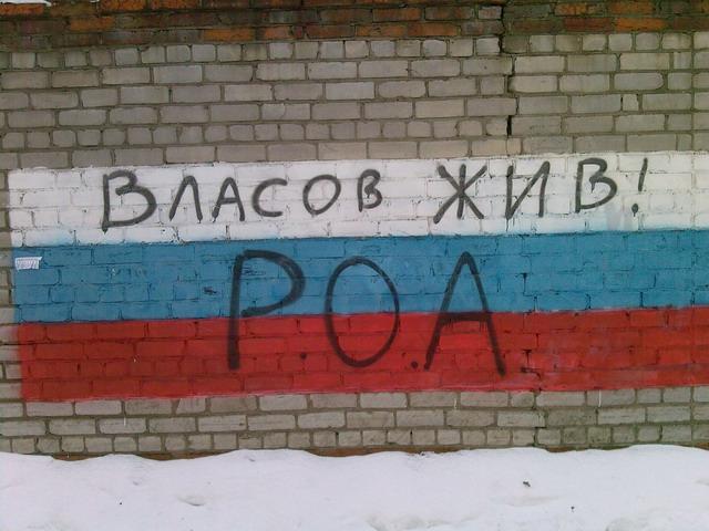 Почему в России так много пр…