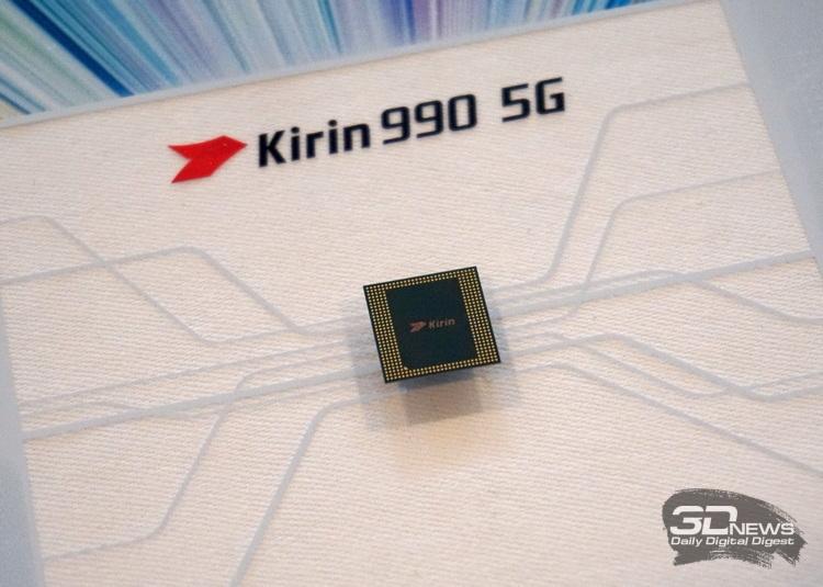 IFA 2019: Huawei Kirin 990 — первый процессор для смартфонов со встроенным 5G-модемом