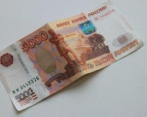 Росстат обнаружил рост зарплат