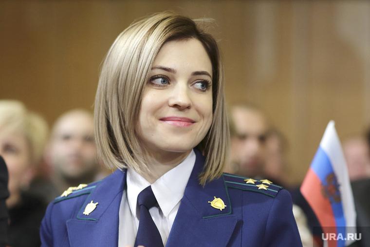 Наталья Поклонская идет в Госдуму. Пылесос Единой России по сбору голосов