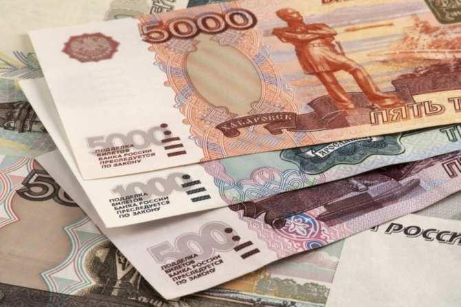 Реальные доходы россиян упал…