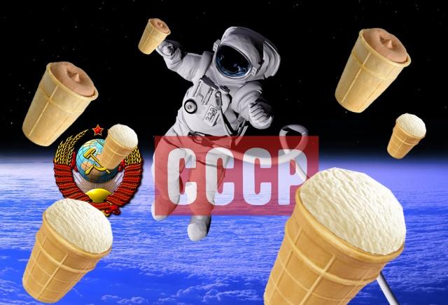 Секта «Граждане СССР»