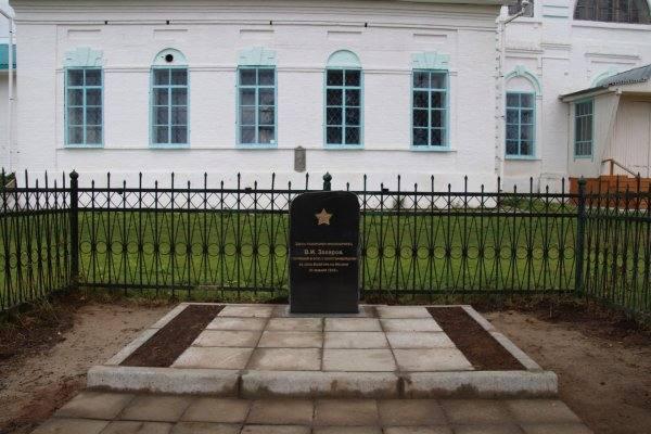 В Ыбе установили новый памятник красноармейцу Василию Захарову