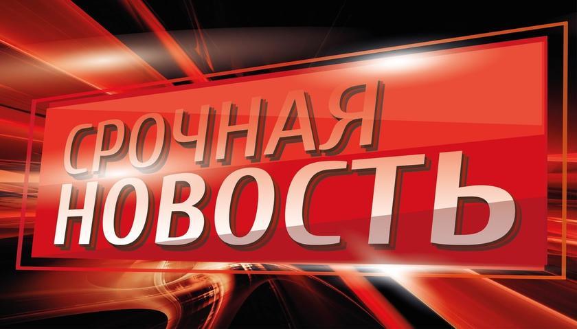Молния! РИА Катюша получила тексты законопроектов о насилии над семьей, которые вносит Совет Федерации
