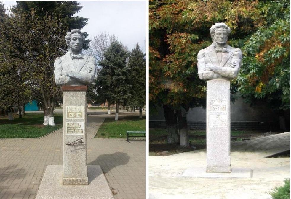 Памятники Пушкину в России,ч.2