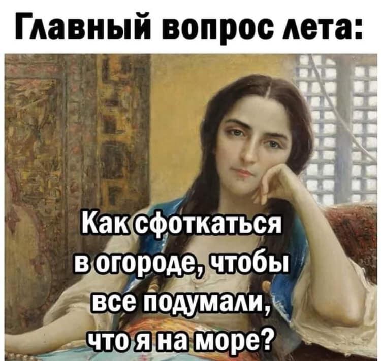 Женщина, как гаишник: настроение испортит, вопросами замучает...