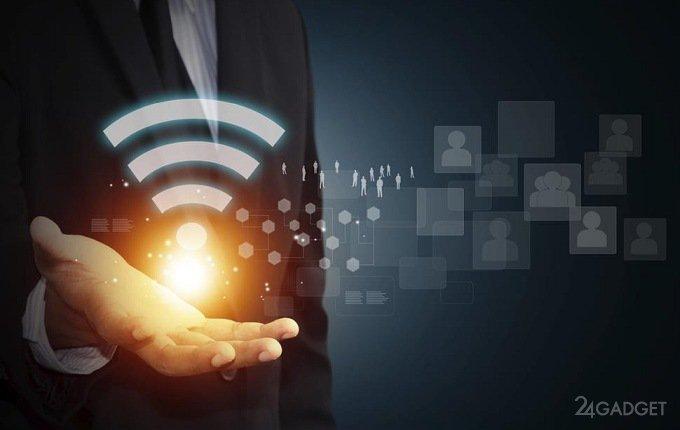 Чипы Qualcomm увеличат скорость передачи данных по Wi-Fi до 10 Гб/с