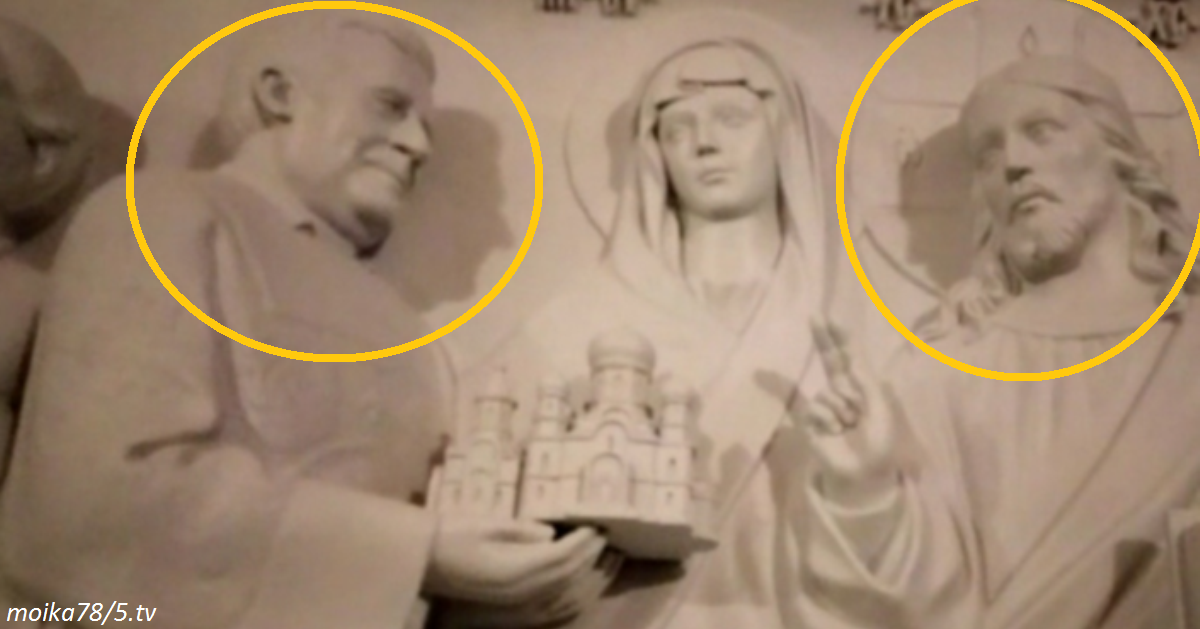 Русский миллиардер построил храм - и подарил его лично Иисусу Христу