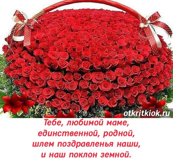 http://mtdata.ru/u16/photo4ECA/20304015016-0/original.jpeg