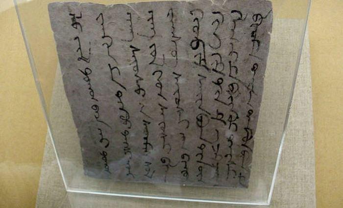 Монгольская письменность.