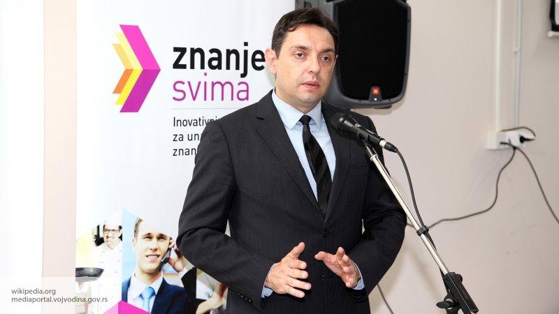 Министр обороны Сербии назва…