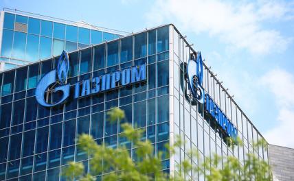 Плохая новость для Кремля: «Газпрому» денег не хватает россия