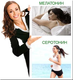 Как гормон мелатонин влияет на здоровье организма