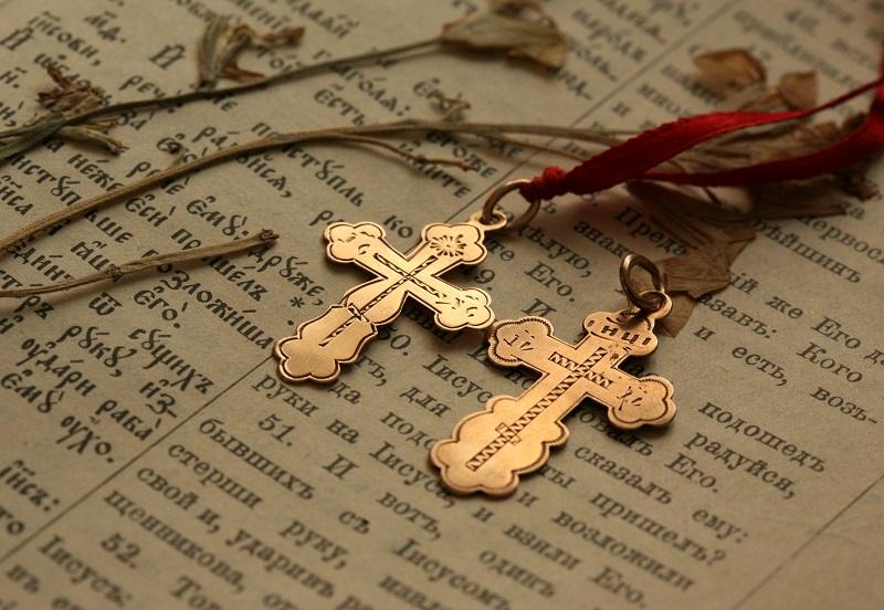 крест нательный православный