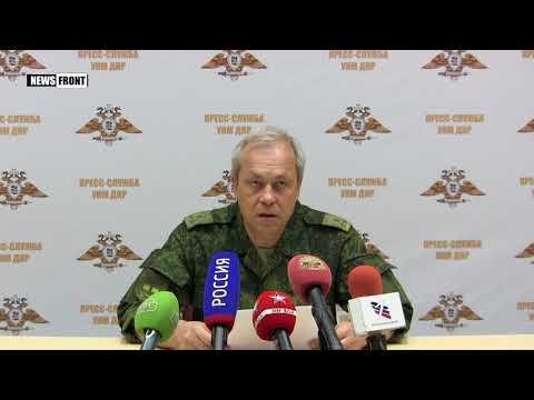 В ДНР заявили о подготовке крупной провокации киевским режимом