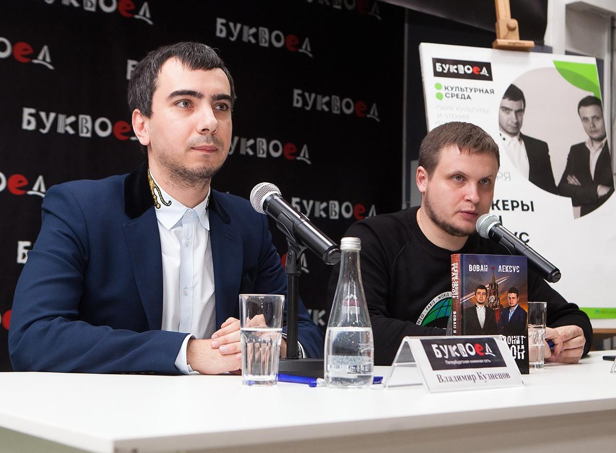 СБУ закрыла Вовану и Лексусу въезд на Украину