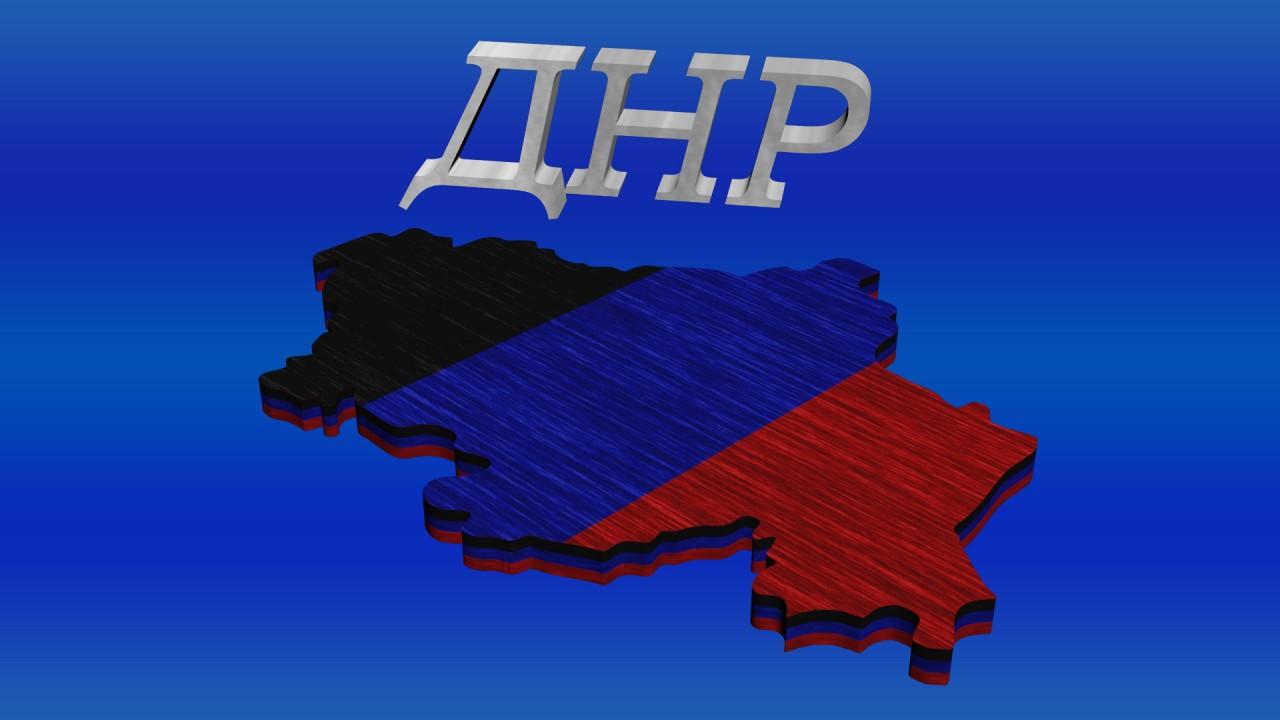 Донецк – наглядное предупреждение и очередной укрообстрел