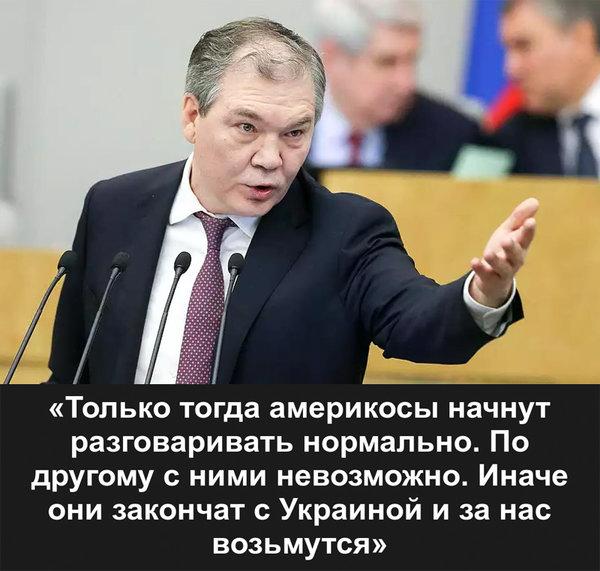 В Москве заявили о возможности признания республик Донбасса и поставок туда оружия