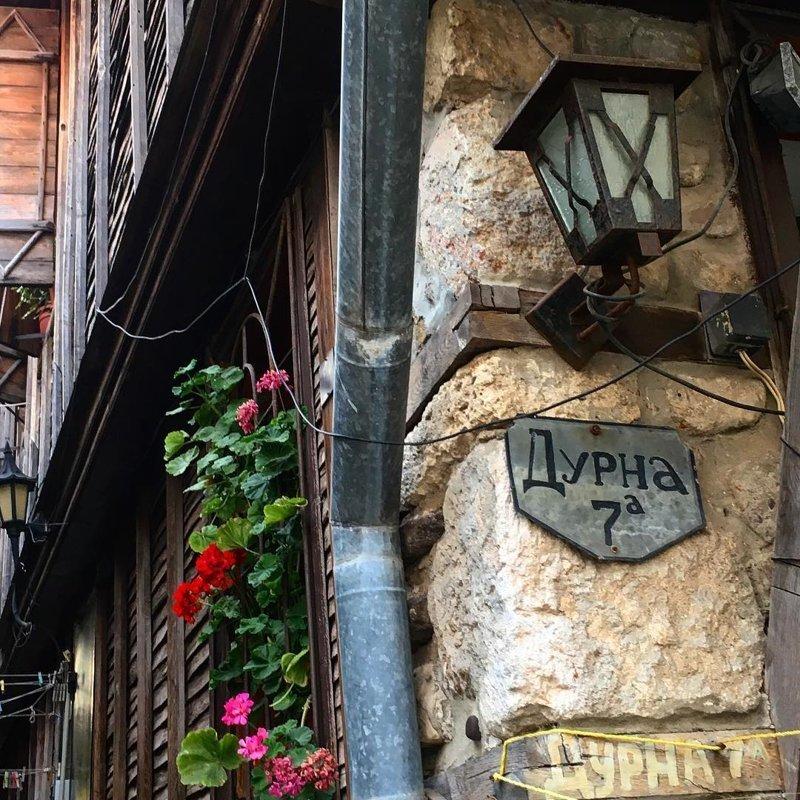 улица в Болгарии город, названия, названия улиц, село, улицы, юмор