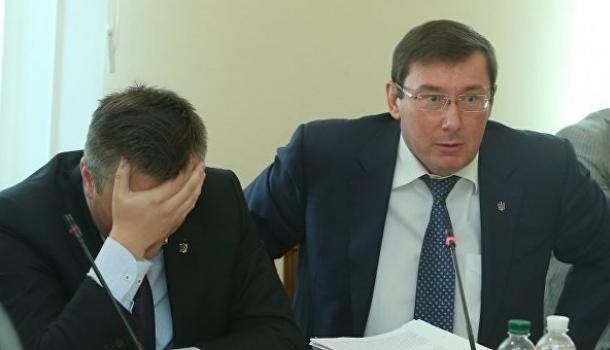 В Генпрокуратуре Украины зая…