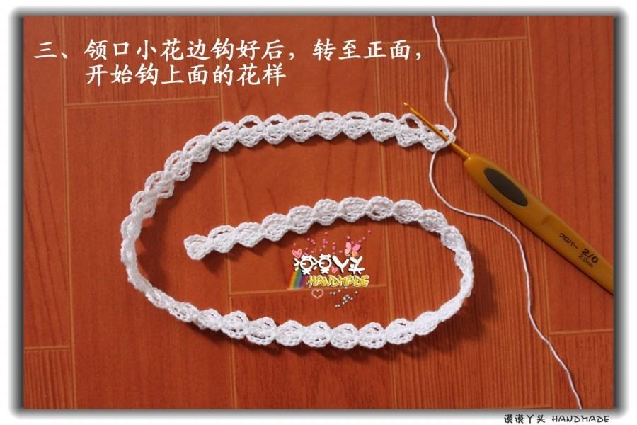 Вязание крючком воротничка для школьной формы