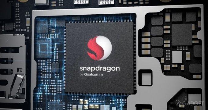 Snapdragon 675: чипсет для камерофонов и игровых смартфонов