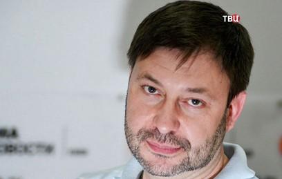 СБУ завершила расследование по делу Вышинского
