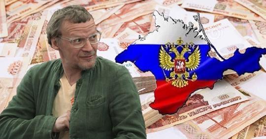 Серебряков: Крым можно было …