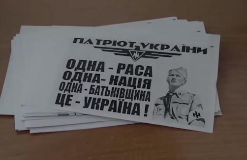 """""""Свидетели Иегова"""" на территории Донбасса - пособники СБУ и нацистов Украины..."""