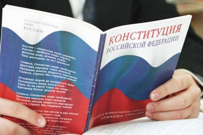 День Конституции, который празднуют с 1993 года, прошел в подозрительной тишине. власть,день конституции,россияне