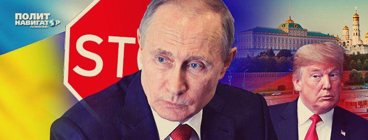 Россия ввела санкции против …