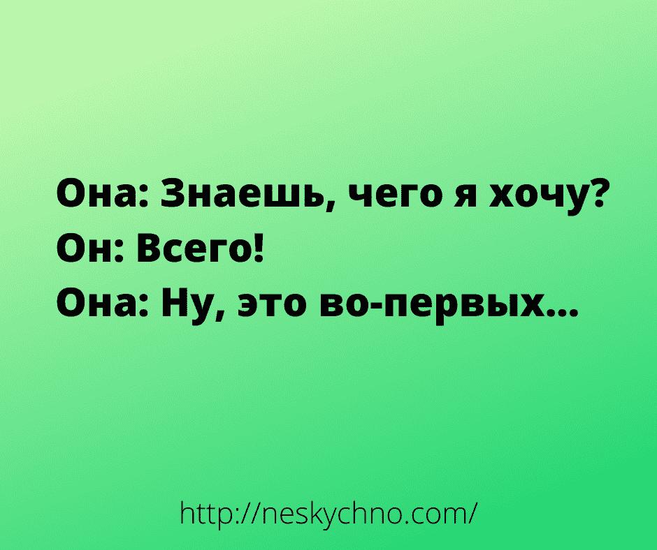 https://mtdata.ru/u16/photo593A/20231336755-0/original.png#20231336755