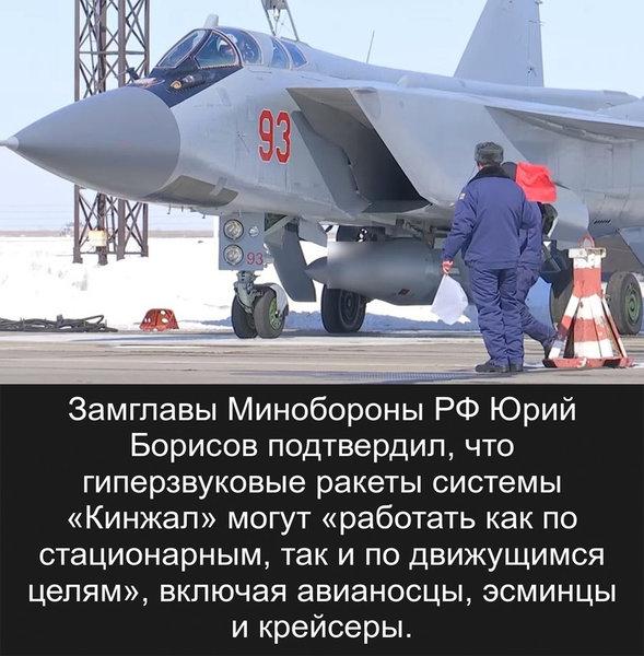 Российские военные показали, как будут топить авианосцы США